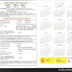 Coleccionismo Calendarios: TESORERÍA GENERAL DE LA SEGURIDAD SOCIAL. BASES DE COTIZACIÓN. DÍPTICO CALENDARIO BOLSILLO 2008.. Lote 169908732