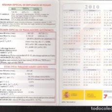 Coleccionismo Calendarios: TESORERÍA GENERAL DE LA SEGURIDAD SOCIAL. BASES DE COTIZACIÓN. DÍPTICO CALENDARIO BOLSILLO 2010.. Lote 169908916