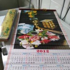 Coleccionismo Calendarios: CALENDARIO BAMBÚ CON CAJA. Lote 170492290