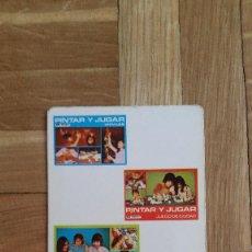 Coleccionismo Calendarios: CALENDARIO PUBLICITARIO - PELIKAN AÑO 1975 - VER FOTO ADICIONAL. Lote 171114762