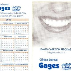 Coleccionismo Calendarios: CALENDARIO DE PUBLICIDAD 2010 CLINICA DENTAL - GAGES (DIPTICO). Lote 171195818