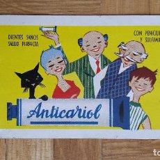 Coleccionismo Calendarios: CALENDARIO FOURNIER ANTICARIOL AÑO 1960 - VER FOTO ADICIONAL. Lote 171398740