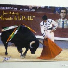 Coleccionismo Calendarios: CALENDARIO TOROS 2007 MORANTE DE LA PUEBLA. Lote 171415503