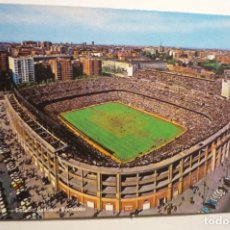 Coleccionismo Calendarios: CALENDARIO EXTRANJERO CAMPO FUTBOL DEL REAL MADRID 1986. Lote 171456244
