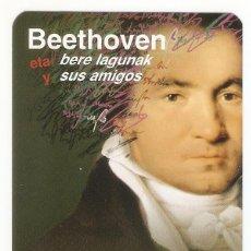Coleccionismo Calendarios: CALENDARIO DE BOLSILLO AÑO 2005 MÚSICA - PERSONAJES - BEETHOVEN - MÚSICA BILBAO - VER FOTO REVERSO. Lote 171706365