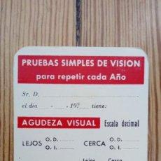 Coleccionismo Calendarios: CALENDARIO OPTICA IZAMIL 1974 BURGOS VISTA DE SANTIAGO RODRIGUEZ. Lote 171807133