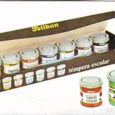 Coleccionismo Calendarios: CALENDARIO 1975 PELIKAN. Lote 172784015