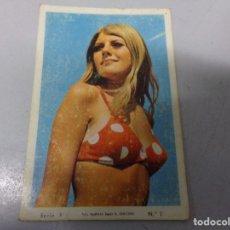 Coleccionismo Calendarios: CALENDARIO 1970. Lote 173011894