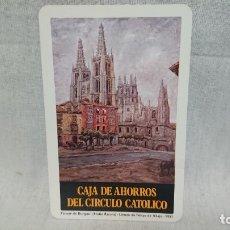 Coleccionismo Calendarios: CALENDARIO HERACLIO FOURNIER AÑO 1982 CAJA DE AHORROS DEL CIRCULO CATOLICO DE BURGOS. Lote 194758588
