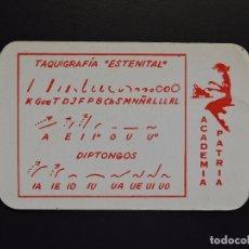 Colecionismo Calendários: CALENDARIO BOLSILLO - ACADEMIA PATRIA - TAQUIGRAFÍA - TARRAGONA - AÑO 1973. Lote 174287935