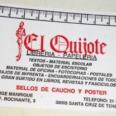 Coleccionismo Calendarios: CALENDARIO DE BOLSILLO - LIBRERÍA PAPELERÍA EL QUIJOTE 1992. Lote 174410762