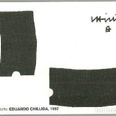 Coleccionismo Calendarios: CALENDARIO PUBLICITARIO. KUTXA. CAJA GUIPUZCOA Y SAN SEBASTIÁN. AÑO 2005 . Lote 175607125