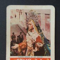 Coleccionismo Calendarios: CALENDARIO FOURNIER. ROLMI. 1964. Lote 175910587