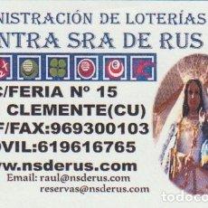 Coleccionismo Calendarios: CALENDARIO BOLSILLO ADMON. LOTERIAS NTRA. SRA. DE RUS 2015 POCKET CALENDAR KALENDER CALENDRIER KALEN. Lote 176137438