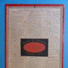 Coleccionismo Calendarios: SEGURO DE INCENDIOS LA UNION, MADRID - RARO CALENDARIO A DOBLE CARA Y EN CARTON DURO DEL AÑO 1877. Lote 176844570