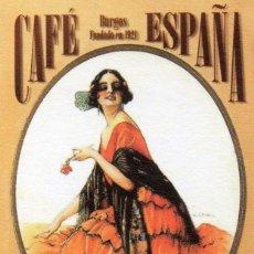 Coleccionismo Calendarios: CALENDARIO DE PUBLICIDAD 2014 CAFÉ ESPAÑA - BURGOS. Lote 195063280