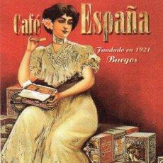 Coleccionismo Calendarios: CALENDARIO DE PUBLICIDAD 2014 CAFÉ ESPAÑA - BURGOS. Lote 195063300