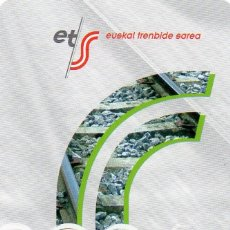 Coleccionismo Calendarios: CALENDARIO DE PUBLICIDAD 2006 GOBIERNO VASCO. Lote 177451503