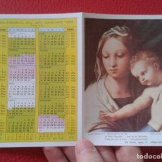Coleccionismo Calendarios: CALENDARITO DE BOLSILLO DÍPTICO RELIGIOSO RELIGIÓN DEL AÑO LITÚRGICO 1989 VIRGEN PEZ RAFAEL CÁDIZ. Lote 178039202