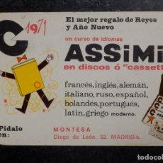 Coleccionismo Calendarios: CALENDARIO DE BOLSILLO - ASSIMIL IDIOMAS - AÑO 1971. Lote 179073883
