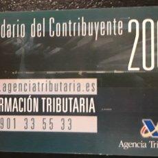 Coleccionismo Calendarios: 1 CALENDARIO DE ** AGENCIA TRIBUTARIA ** AÑO 2004. Lote 179136056