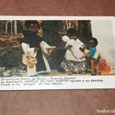 Coleccionismo Calendarios: FOURNIER,1975,SAN MARTÍN DE PORRES,PALENCIA,ORIGINAL,BUEN ESTADO,ES EL CALENDARIO DE LA FOTO. Lote 179550255