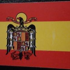 Coleccionismo Calendarios: 1 CALENDARIO DE **. ACCION JUVENIL ESPAÑOLA ** AÑO 2004. Lote 180188617