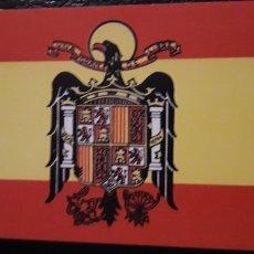 Coleccionismo Calendarios: 1 CALENDARIO DE **. CONFEDERACION NACIONAL DE COMBATIENTES ** AÑO 2005. Lote 180188707