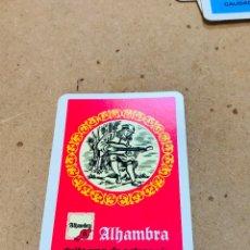 Coleccionismo Calendarios: CALENDARIO DE BOLSILLO FOURNIER AÑO 1981 - GUITARRAS DE ARTESANIA ALHAMBRA. Lote 180202766