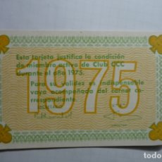 Coleccionismo Calendarios: CALENDARIO CLUB CCC S.SEBASTIAN 1975. Lote 180504983