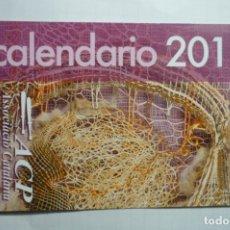 Coleccionismo Calendarios: CALENDARIO 2011 ASOC.CATALANA PUNTAIRES . Lote 180505036