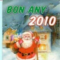 Coleccionismo Calendarios: CALENDARIO DE CASA C. B., Nº 226 AÑO 2010 PUBLICIDAD FARMACIA DE BADALONA CAT. Lote 182010406