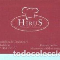 Coleccionismo Calendarios: CALENDARIO DE PUBLICIDAD RESTAURANTE HIRUS DE BADALONA DEL AÑO 2011 CAT. Lote 182011780