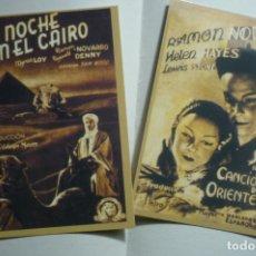 Coleccionismo Calendarios: LOTE CALENDARIOS CINE PELICULAS RAMON NOVARRO 1947. Lote 182253408