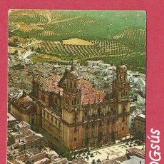 Coleccionismo Calendarios: CALENDARIO NO FOURNIER CAJA DE AHORROS DE CÓRDOBA 1974. Lote 182634502
