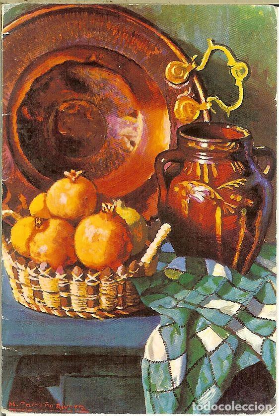 CALENDARIO DE BOLSILLO DE FRANCIA - 1983 - JACQUES VADILLO (Coleccionismo - Calendarios)