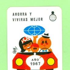 Coleccionismo Calendarios: CALENDARIO FOURNIER CAJA DE AHORROS DE ZARAGOZA , ARAGÓN Y RIOJA. EXCELENTE ESTADO. Lote 182852356