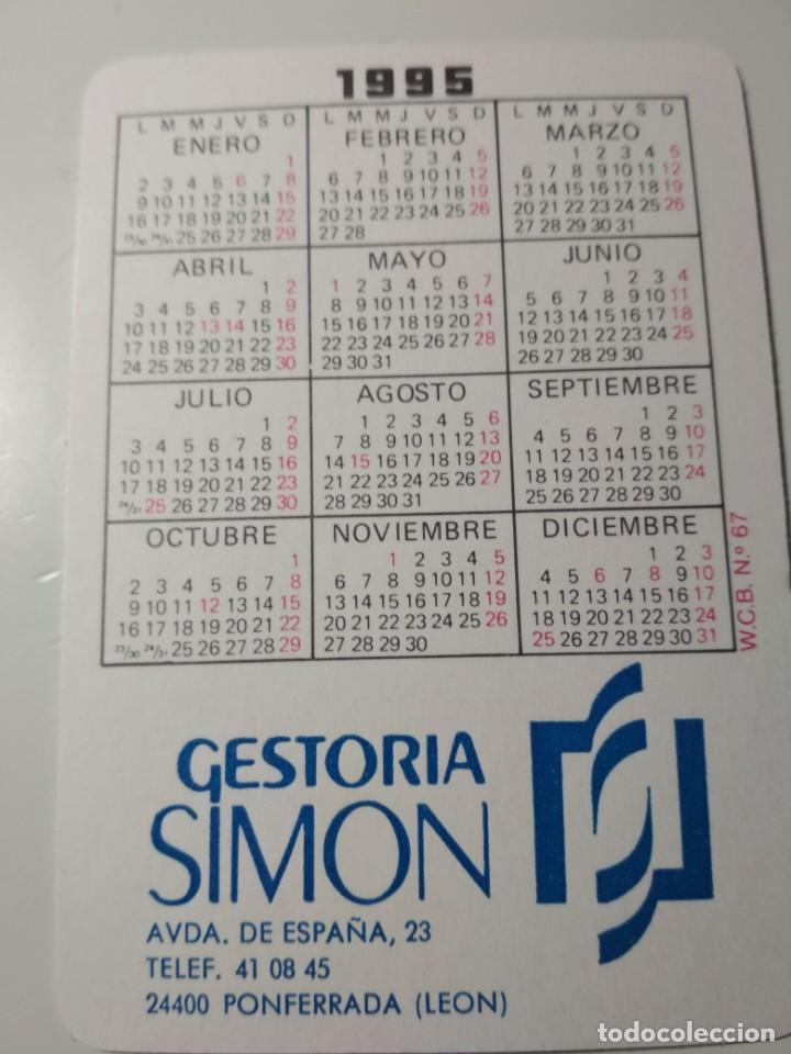 Coleccionismo Calendarios: Calendario cuadro Santiago de Compostela 1995 - Foto 2 - 183864856