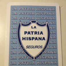 Coleccionismo Calendarios: CALENDARIO FOURNIER PATRIA HISPANA 1995. Lote 183865002