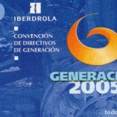 Coleccionismo Calendarios: CALENDARIO DE PUBLICIDAD 2000 IBERDROLA - GENERACION 2005. Lote 184208773