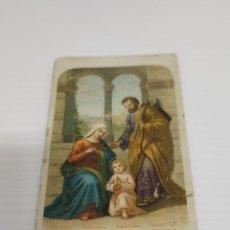 Coleccionismo Calendarios: ANTIGUO ALMANAQUE DEL AÑO 1926. Lote 184507873