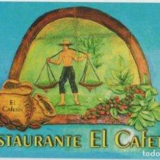 Coleccionismo Calendarios: LOTE C CALENDARIO 2015. Lote 184865728