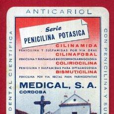 Coleccionismo Calendarios: CALENDARIO FOURNIER PUBLICIDAD CREMA DENTAL ANTICARIOL 1954 ORIGINAL , C10389. Lote 185887825