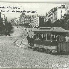 Coleccionismo Calendarios: CALENDARIO SERIE MADRID BLANCO Y NEGRO. AÑO 2020. Lote 187467155