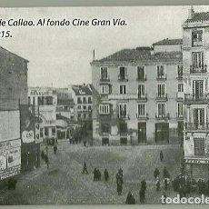 Coleccionismo Calendarios: CALENDARIO SERIE MADRID BLANCO Y NEGRO. AÑO 2020. Lote 187467183