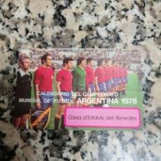 Coleccionismo Calendarios: CALENDARIO DEL CAMPEONATO MUNDIAL DE FUTBOL ARGENTINA 1978 CAIXA D´ESTALVIS DEL PENEDES. Lote 188740356