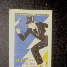 Coleccionismo Calendarios: ALMACENES EL AGUILA. ALMANAQUE 1931. Lote 190456733