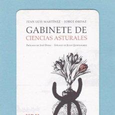 Collezionismo Calendari: CALENDARIO 2005 - KRK EDICIONES - GABINETE DE CIENCIAS ASTURALES. Lote 190779765