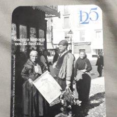 Coleccionismo Calendarios: CALENDARIO DE BOLSILLO PUBLICITARIO HERALDO 2020 DE ARAGÓN DIARIO PERIÓDICO. Lote 191653691