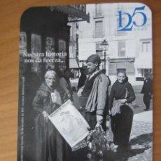 Coleccionismo Calendarios: CALENDARIO EL HERALDO 2020. Lote 191860900